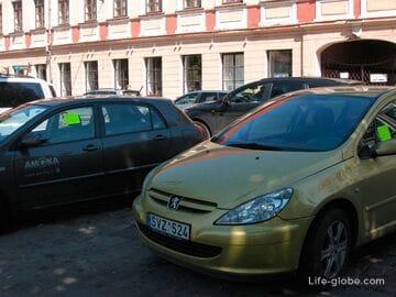 Штраф за неправильную парковку в Каунасе