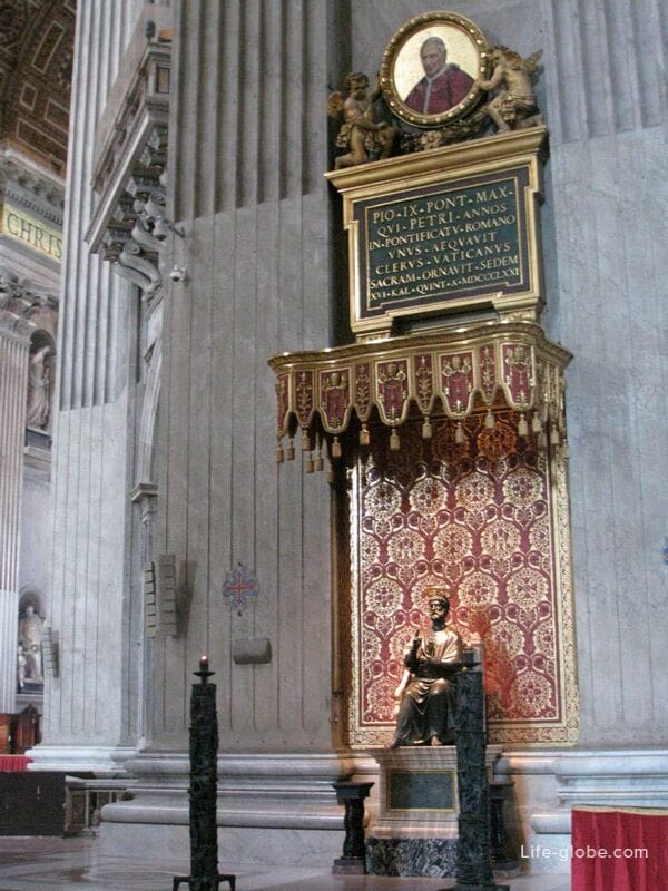 altar of the pope