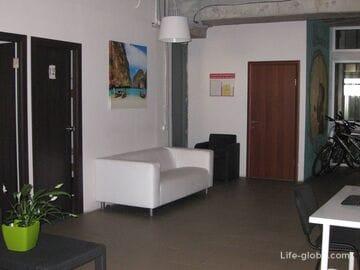 Хостел, в котором мы ночевали в Сочи