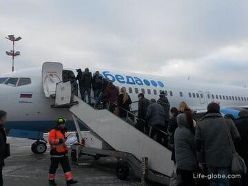 Первый полет авиакомпанией Победа - впечатления, цены, сервиc