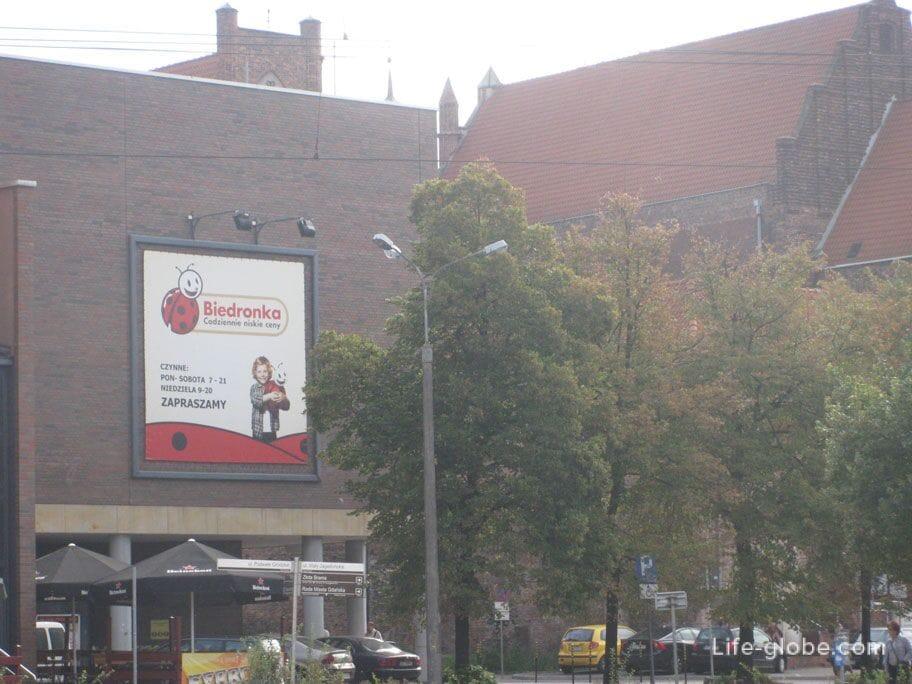 supermarket in the center of Gdansk