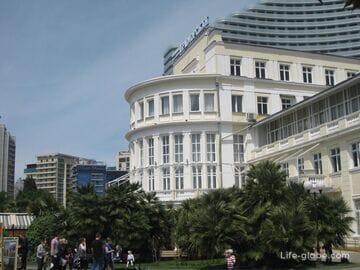 Где остановиться в центре Сочи - гостиница Приморская