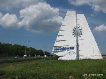 Как самостоятельно добраться из Калининграда в Светлогорск, и обратно: на электричке, автомобиле, автобусе