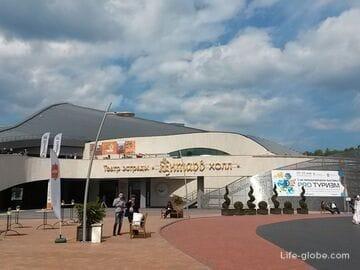 Янтарь холл в Светлогорске - театр эстрады Голосящего КиВиНа
