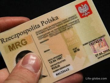 Снижен сбор за оформление карточек МПП в Польшу