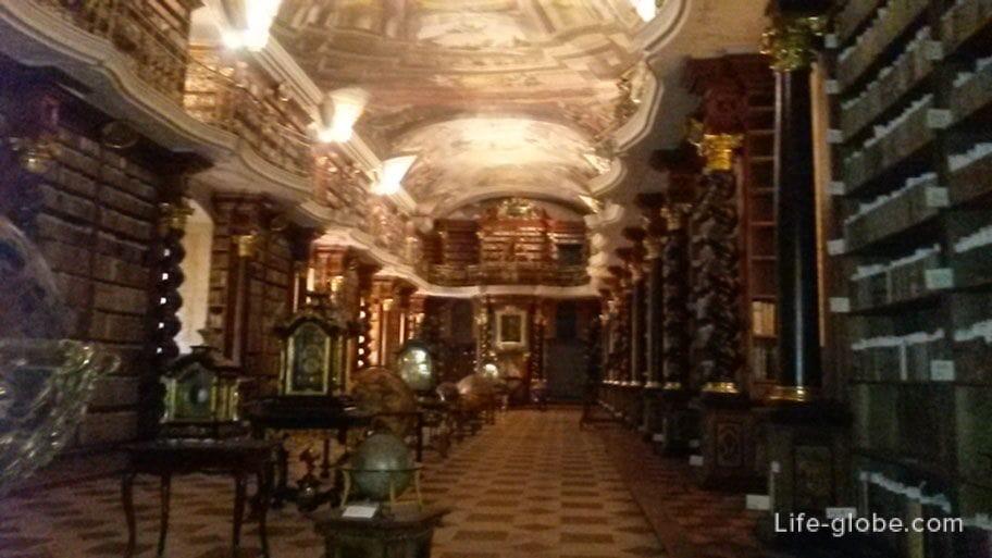 Достопримечательности Праги - библиотека Клементинума