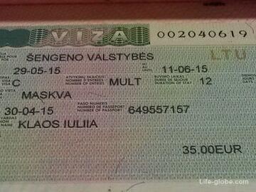 Сколько дней можно находиться в странах Шенгена и как считать дни по Шенгенской визе?