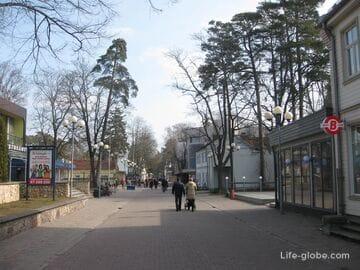 Один день в Юрмале, Майори: улица Йомас, зал Дзинтари, пляжи, фото