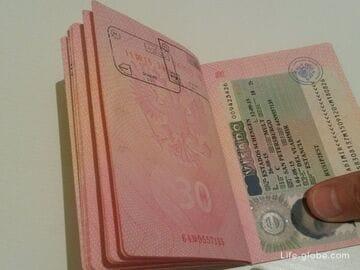 Отпечатки пальцев для шенгенской визы, или новые правила получения шенгенских виз для россиян