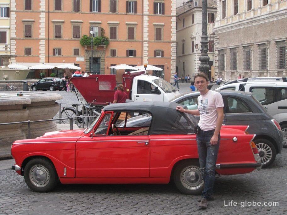 Farnese square in Rome