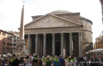 Pantheon in Rome - Temple of All Gods on the Rotunda Square