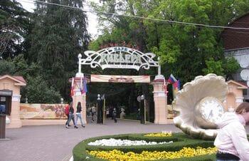 Парк Ривьера, Сочи