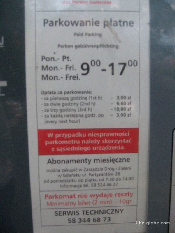 the cost of parking in the center of Gdansk