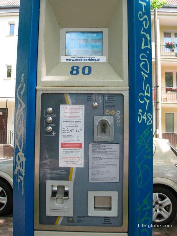 Sopot parking meter