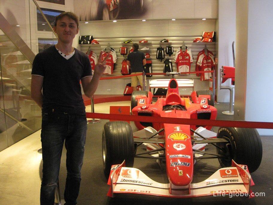 Ferrari store, Rome
