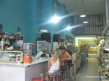 Русские в Аликанте. Магазины, товары, община
