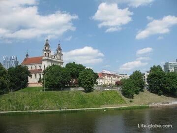 Набережная реки Нерис и Вильнюсский центральный универмаг
