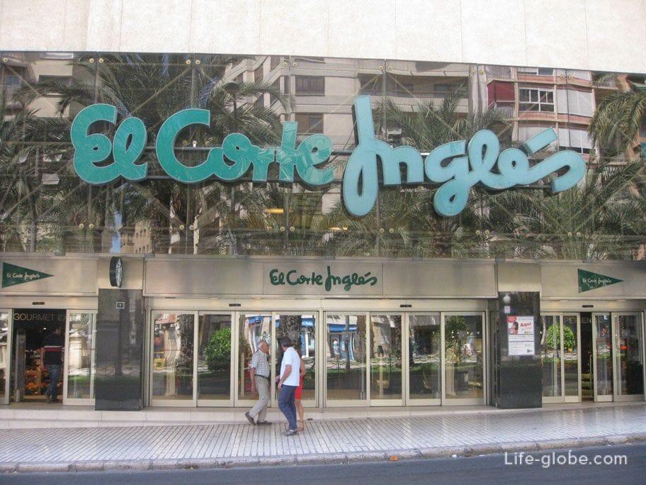 Торговый центр Аликанте - El Corte Ingl es
