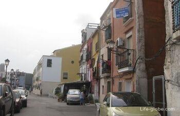 Старый город Аликанте - район Санта-Круз