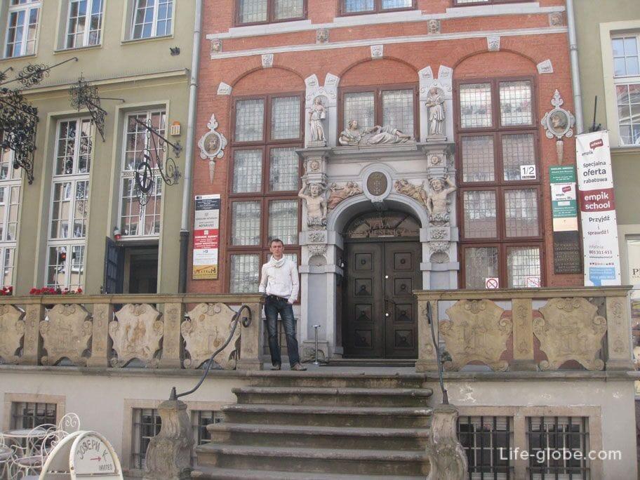 Pivna street Gdansk