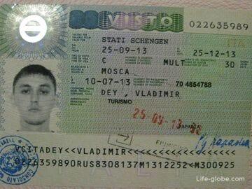 Шенгенская виза в Италию, оформляем самостоятельно