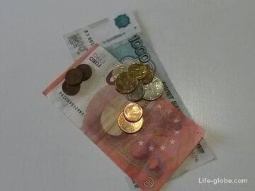 Валюта Латвии. Обмен валюты в Латвии (Риге). Сколько денег брать с собой в Ригу (Латвию)