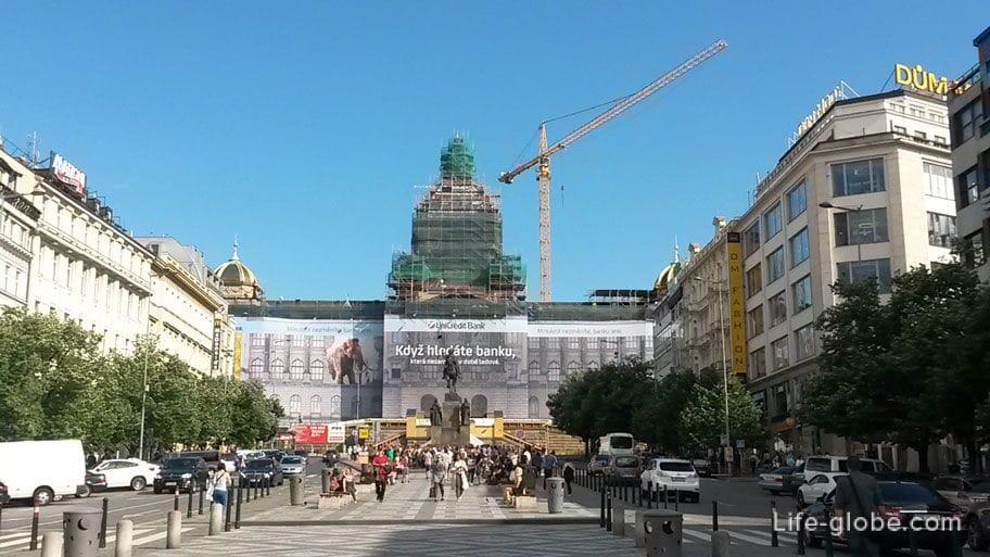 Достопримечательности Праги - памятник Святому Вацлаву и Национальный музей Праги