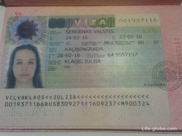 Шенгенская мультивиза в Латвию для туристических поездок - оформляем самостоятельно