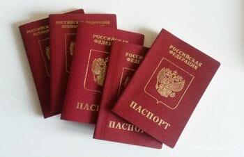 Отслеживание загранпаспорта на сайте консульства, визового центра