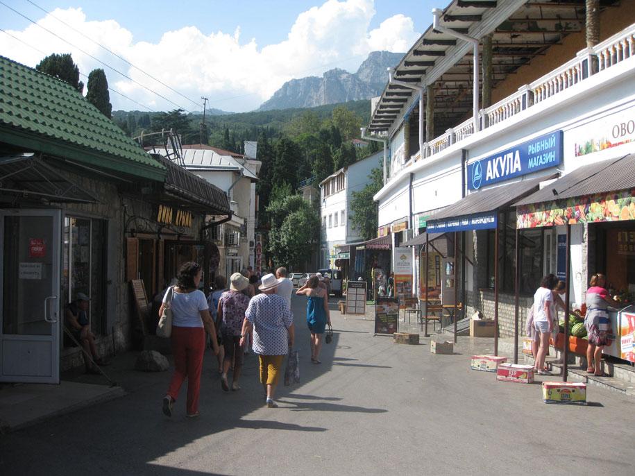 Туристический центр в Алупке