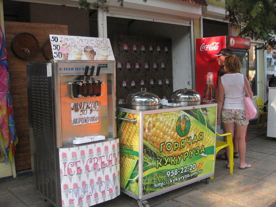 Цены в Крыму на мягкое мороженое. Вареная кукуруза стоит столько же