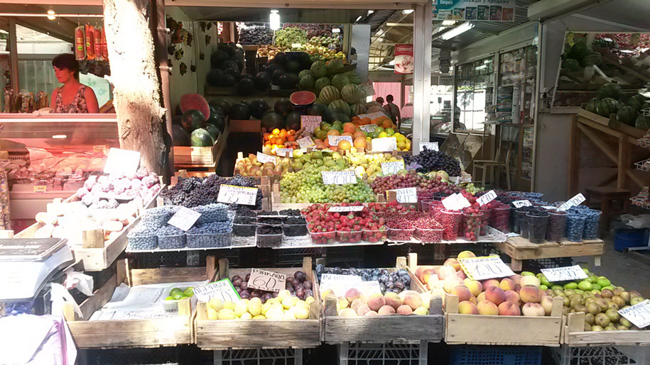 Цены в Крыму на ягоды и фрукты