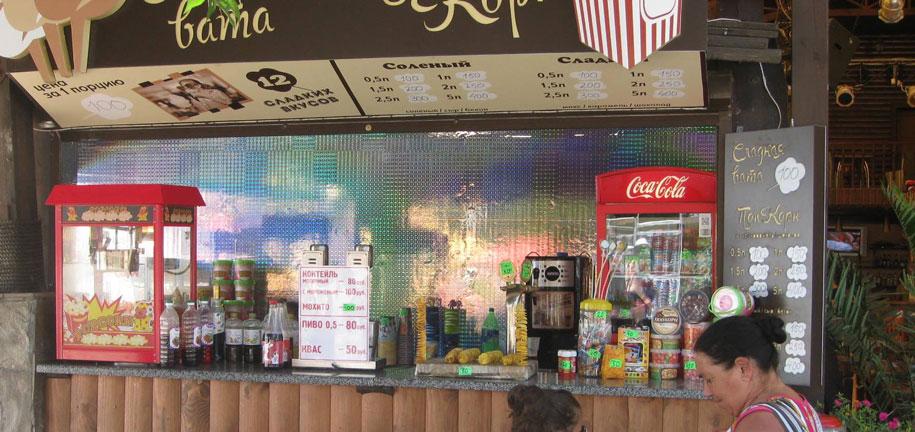 Цены в Крыму, попкорн, сладкая вата