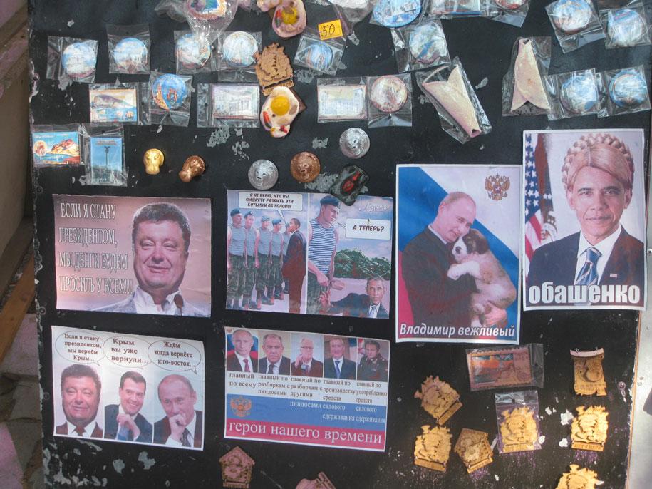 Цены в Крыму на сувениры