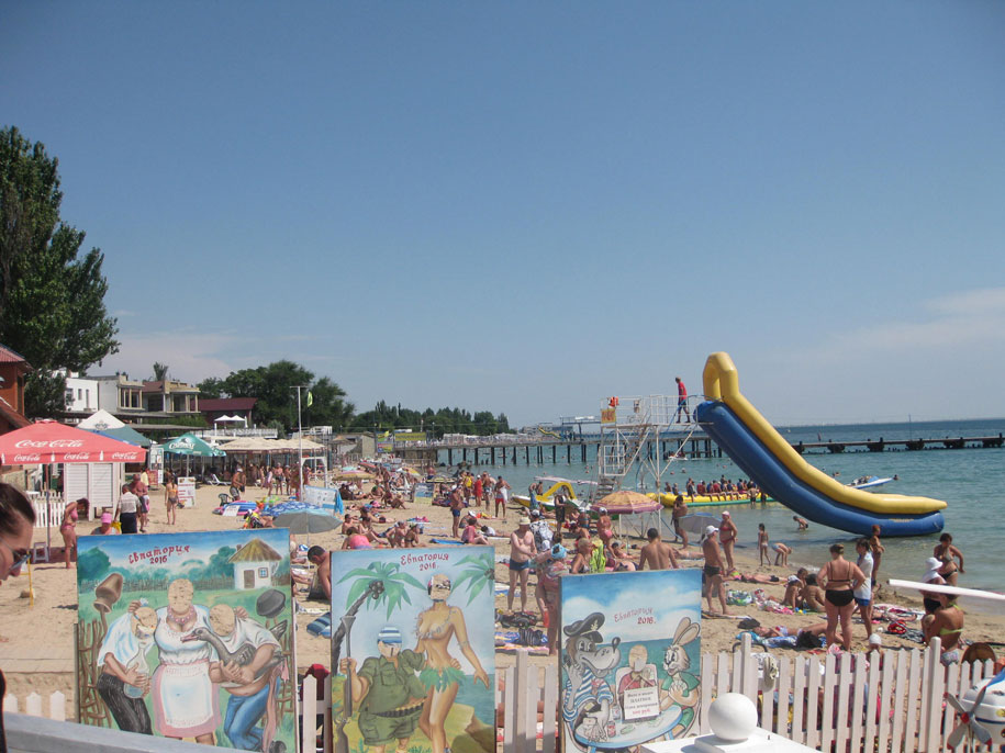 Развлечения на пляжах Евпатории