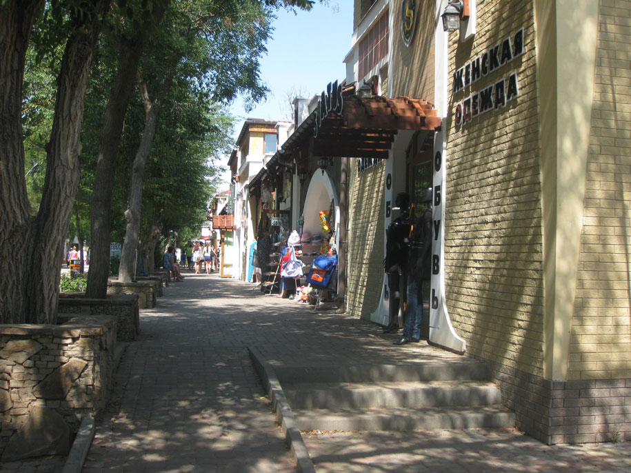 Прогулочная улица Евпатории - Фрунзе
