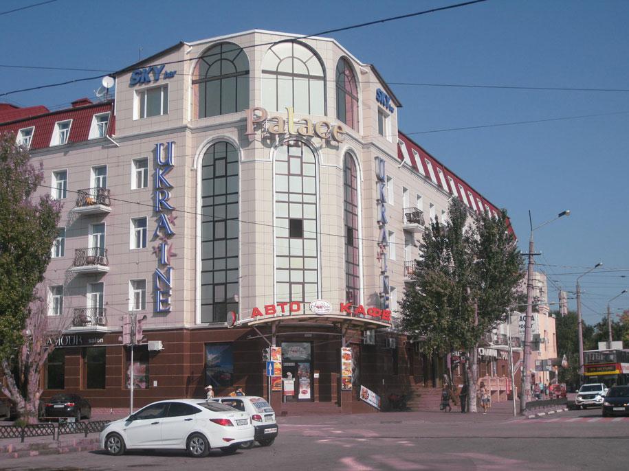 Гостиница Украина Палас, Евпатория