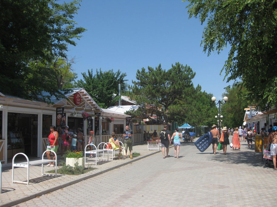 Набережная Горького в Евпатории, Крым