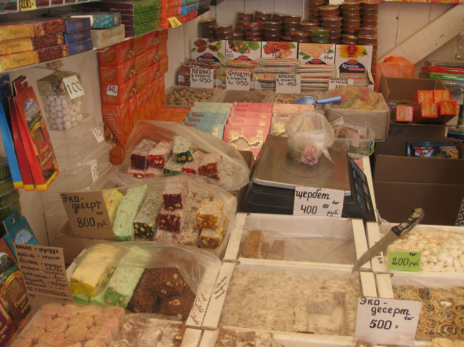 Сладости на набережной в Евпатории, рахат-лукум, щербет