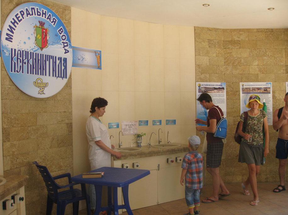 Питьевой бювет на улице Дувановская, Евпатория, Крым