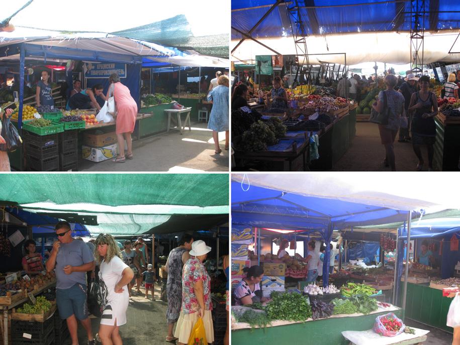 Рынок в Евпатории
