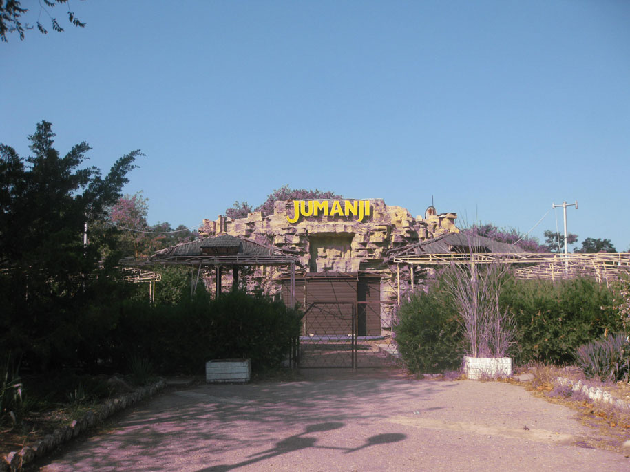 Парк Джуманджи, Евпатория