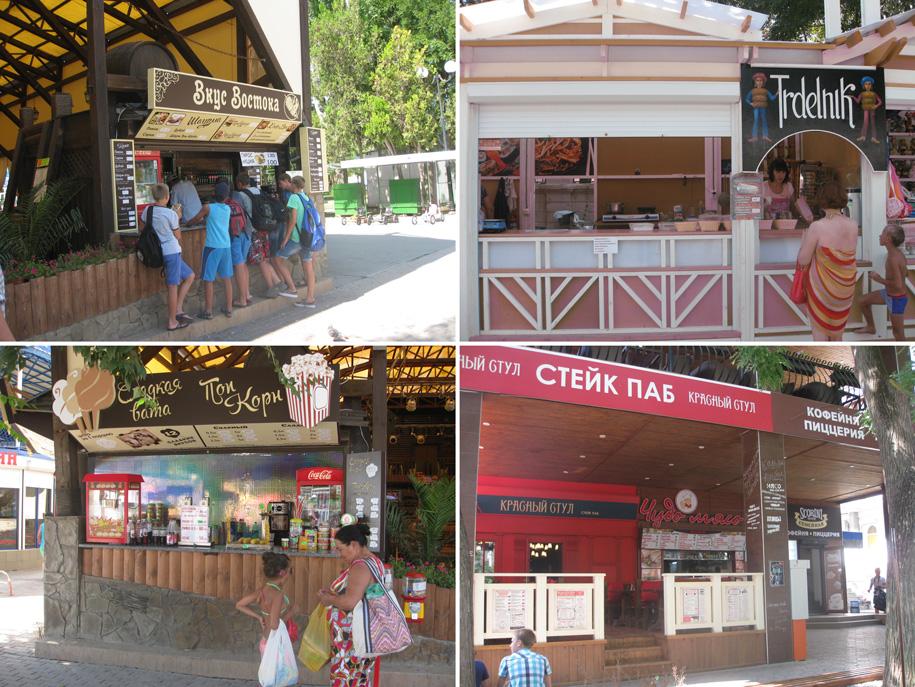 Еда в Евпатории - уличная, общепит и кафе