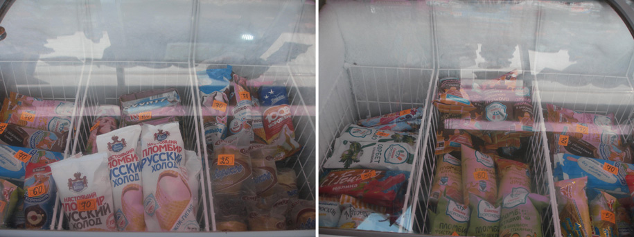 Цены на мороженое в Евпатории