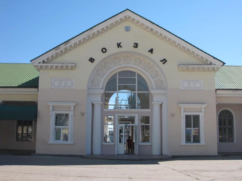 Феодосийский вокзал