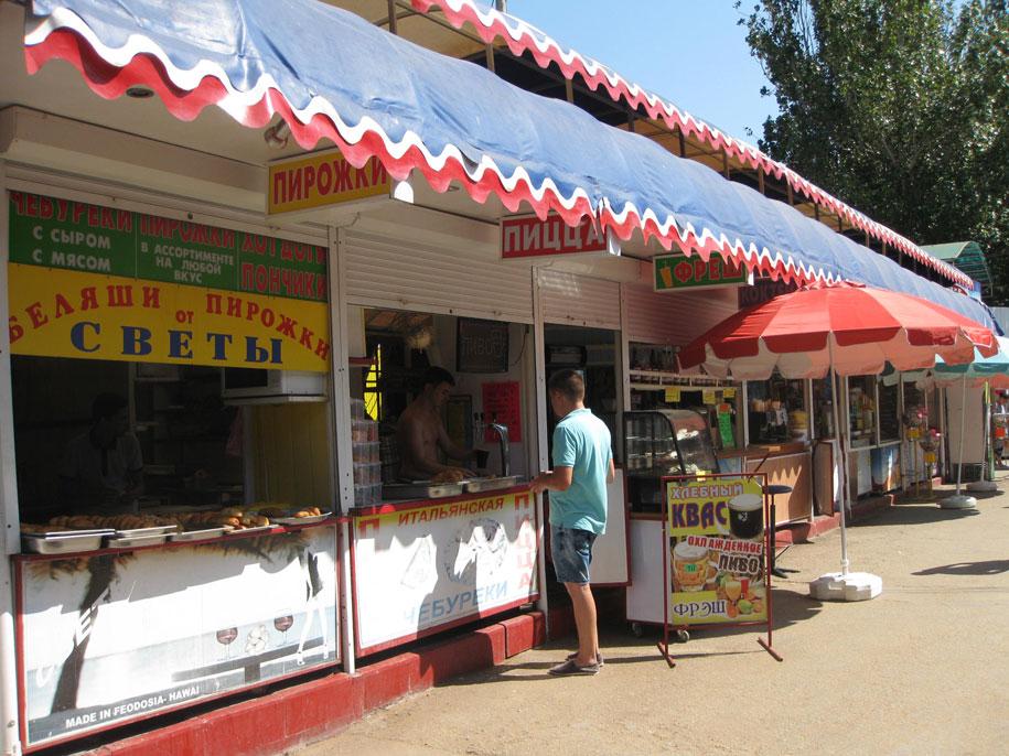 Уличная еда в Феодосии