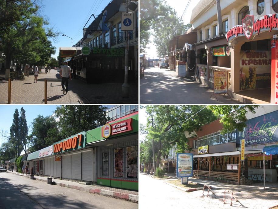 Магазины, кафе и закусочные в Феодосии
