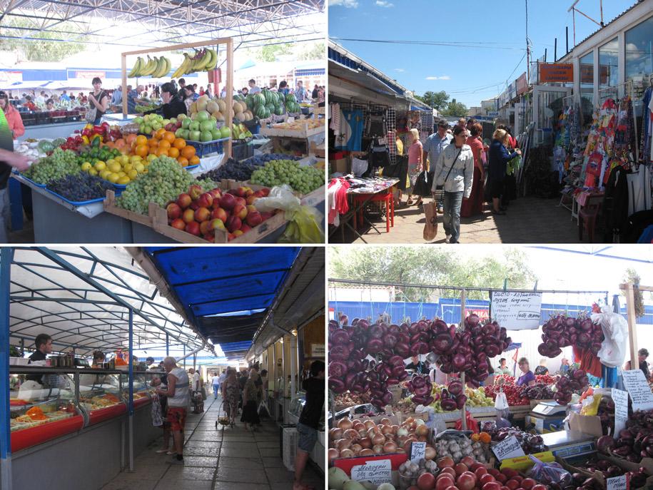 Рынок в Феодосии