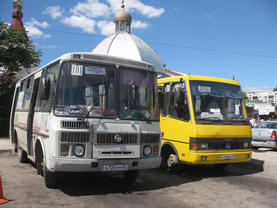 Автобусы Феодосия-Коктебель