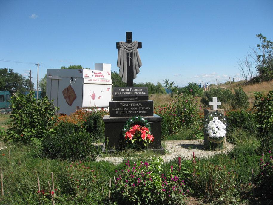Старый город в Феодосии, Крым
